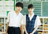 向井宗敏監督『ナツヨゾラ』で映画デビューする(左から)琉弥、齊藤なぎさ