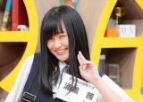 『青春高校3年C組』に新たに入学する2期メンバーの涌嶋茜(C)テレビ東京