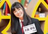 『青春高校3年C組』に新たに入学する2期メンバーの大曲李佳(C)テレビ東京