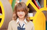 『青春高校3年C組』に新たに入学する2期メンバーの持田優奈(C)テレビ東京