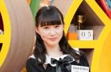 『青春高校3年C組』に新たに入学する2期メンバーの黒木美佑(C)テレビ東京