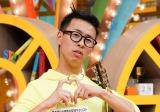 『青春高校3年C組』に新たに入学する2期メンバー(補欠)の松岡龍二郎(C)テレビ東京