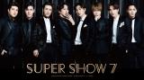 SUPER JUNIORによる約4年ぶりの開催となる『SUPER SHOW 7』東京ドーム公演の模様をCS「フジテレビTWO ドラマ・アニメ」で2019年1月13日に放送