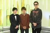 二宮和也(左)がMCのバラエティー『ニノさん』でコブクロの秘話が明らかに(C)日本テレビ