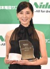 『第1回 日本電産サンキョー ベストオルゴール賞』を受賞した黒木瞳 (C)ORICON NewS inc.