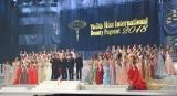 『2018ミス・インターナショナル世界大会』で「U.S.A.」を披露したDA PUMP (C)ORICON NewS inc.