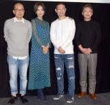 (左から)サム・レオン監督、夏菜、品川祐、成島敏晴 (C)ORICON NewS inc.