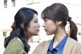 『中学聖日記』第6話から出演する村川絵梨(左)と主演の有村架純(C)TBS
