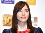 『SKE48 10周年記念 イオンカード デビュー発表会』に出席したSKE48 (C)ORICON NewS inc.