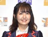 『SKE48 10周年記念 イオンカード デビュー発表会』に出席したSKE48・惣田紗莉渚 (C)ORICON NewS inc.