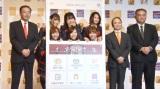 『SKE48 10周年記念 イオンカード デビュー発表会』の模様 (C)ORICON NewS inc.