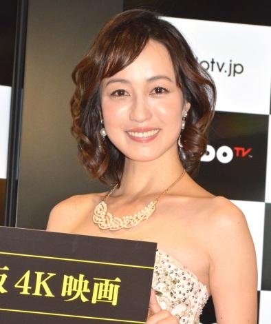 MONDO TVオリジナル4K版映画『むこうぶち』記者会見に登壇した及川奈央 (C)ORICON NewS inc.
