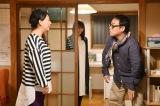 火曜ドラマ『中学聖日記』にバッファロー吾郎Aがゲスト出演(左から)友近、有村架純、バッファロー吾郎A (C)TBS