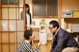 火曜ドラマ『中学聖日記』にバッファロー吾郎Aがゲスト出演 (C)TBS
