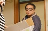 火曜ドラマ『中学聖日記』にバッファロー吾郎Aがゲスト (C)TBS