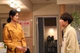 カンテレ・フジテレビ系連続ドラマ『僕らは奇跡でできている』第6話より榮倉奈々、高橋一生(C)カンテレ