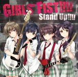 『ガールズフィスト!!!!』初のCD「Stand Up!!!!」TYPE A(C)2018 ガールズフィスト!!!! プロジェクト