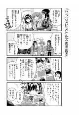 漫画『ガールズフィスト!!!!』(C)2018 ガールズフィスト!!!! プロジェクト
