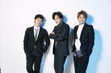 パラフェススペシャルサポーターに就任した(左から)草なぎ剛、稲垣吾郎、香取慎吾