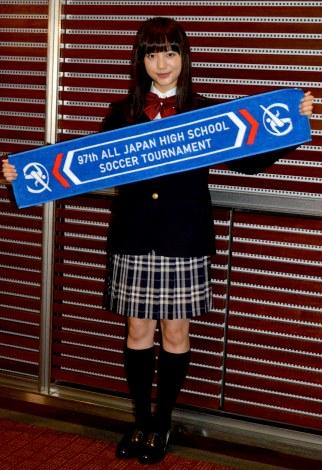 『第97回全国高校サッカー選手権大会』の14代目マネージャーに就任した清原果耶 (C)ORICON NewS inc.
