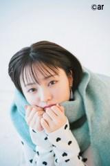 『ar』12月号で最強のモテ女を実演した今泉佑唯