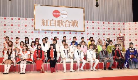 『第69回NHK紅白歌合戦』出場者発表 (C)ORICON NewS inc.