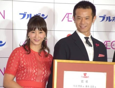 サムネイル 9年ぶりに2ショット共演した庄司智春・藤本美貴夫妻 (C)ORICON NewS inc.