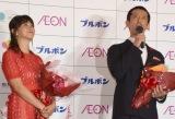 『いい夫婦 パートナー・オブ・ザ・イヤー 2018』を受賞した庄司智春・藤本美貴夫妻 (C)ORICON NewS inc.