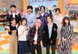 16日放送の『所さんの学校では教えてくれないそこんトコロ!』3時間SPにKAT-TUN亀梨和也が出演 (C)テレビ東京