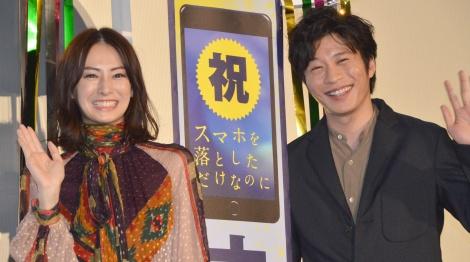 サムネイル キスシーンで温度差があったと話した(左から)北川景子、田中圭 (C)ORICON NewS inc.
