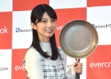 保証付きフライパン『evercook』のイメージキャラクター就任イベントに出席した小倉優子 (C)ORICON NewS inc.
