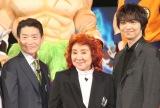 アニメ映画『ドラゴンボール超 ブロリー』ワールドプレミアに出席した(左から)島田敏、野沢雅子、三浦大知 (C)ORICON NewS inc.