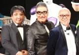 アニメ映画『ドラゴンボール超 ブロリー』ワールドプレミアに出席した(左から)長峯達也監督、宝亀克寿、中尾隆聖