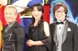 アニメ映画『ドラゴンボール超 ブロリー』ワールドプレミアに出席した(左から)堀川りょう、久川綾、古川登志夫