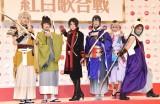 【紅白】刀剣男士「合戦に出陣できてうれしい」 Aqoursと企画コーナーで競演