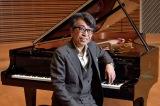 ジャズピアニスト・佐山雅弘さん