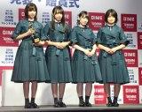 『第31回 小学館 DIMEトレンド大賞』に出席したDSC_0881 (C)ORICON NewS inc.
