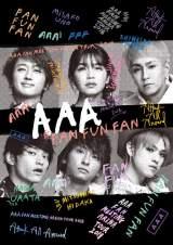 『AAA FAN MEETING ARENA TOUR 2018〜FAN FUN FAN〜』