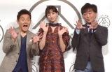 (左から)井戸田潤、中条あやみ、小沢一敬 (C)ORICON NewS inc.