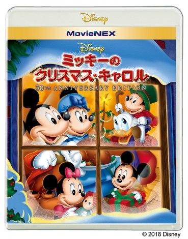 『ミッキーのクリスマス・キャロル 30th Anniversary Edition MovieNEX』(C) Disney