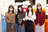 日本テレビで放送されるバラエティー番組『NOGIBINGO!10』(毎週月曜 深夜1:29) (C)「NOGIBINGO!10」製作委員会
