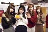 日本テレビで放送されるバラエティー番組『NOGIBINGO!10』では齋藤飛鳥の望みを叶えるべくオシャレ家電探しへ (C)「NOGIBINGO!10」製作委員会