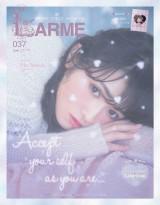 『LARME 037 Jan』に登場する欅坂46・渡辺梨加