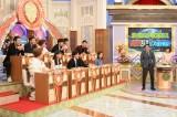 『誰も知らない明石家さんま3時SP 初密着!さんま5つの謎を解禁!』より(C)日本テレビ