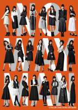 『2018FNS歌謡祭』に出演するAKB48