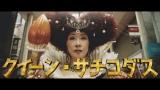 """小林幸子、""""あやや""""の替え歌熱唱"""