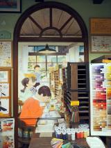 常設展示の仕上げコーナーもお見逃しなく(C)Museo d'Arte Ghibli (C)ORICON NewS inc.