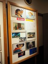 東京・三鷹の森ジブリ美術館の新企画展示『映画を塗る仕事』展=2018年11月17日〜2019年11月(予定)(C)Museo d'Arte Ghibli (C)Studio Ghibli (C)ORICON NewS inc.