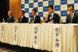 18年度上半期事業報告を行う常務理事の北田暢也氏