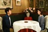 TBSドラマ『大恋愛〜僕を忘れる君と』第2話よりムロツヨシ、戸田恵梨香 (C)TBS
